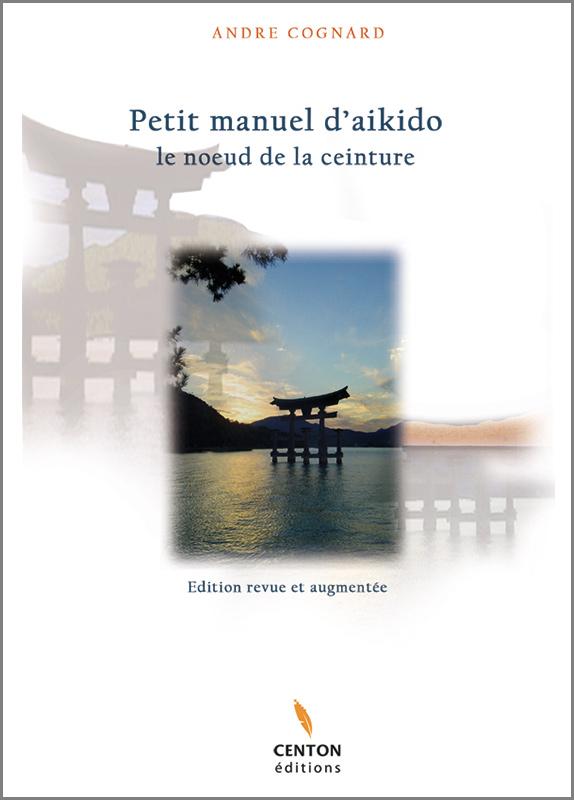 Petit manuel aikido